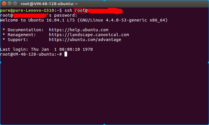 root用户登录