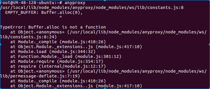 anyproxy启动错误